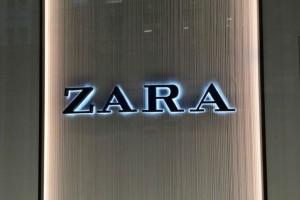 ZARA: Αυτά τα τσιμπιδάκια είναι το απόλυτο trend του καλοκαιριού!