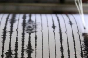 Ιαπωνία: Λήξη συναγερμού για την ισχυρή σεισμική δόνηση!