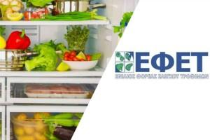 """""""Πετάξτε τα! Τρόφιμα - καρκίνος"""" -Έκτακτη ανακοίνωση από τον ΕΦΕΤ!"""