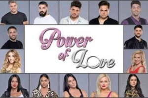 Power of love: Ποιοι είναι οι πρώτοι παίκτες που περνάνε στον τελικό;