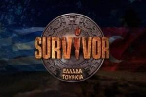 Survivor spoiler (24/06): Αυτή είναι η ομάδα που θα κερδίσει την ασυλία!