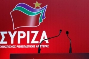 Συνέβη πριν λίγο: Εκτός ψηφοδελτίου η Κωνσταντίνα Κούνεβα