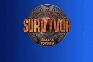 Survivor Live μετάδοση 25/6: Αυτή η ομάδα κερδίζει απόψε!