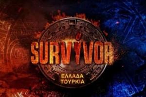 Survivor spoiler (22/06): Αυτή είναι η ομάδα που θα κερδίσει απόψε...