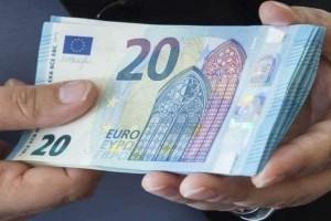 Έσκασε τώρα: Έκτακτο επίδομα 250 ευρώ προς όλους!