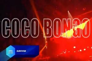 Survivor spoiler 25/06: Ποια ομάδα κερδίζει το έπαθλο για το Coco Bonco;