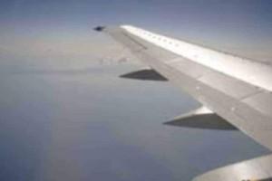 Έκτακτο: Συγκρούστηκαν δύο αεροσκάφη πάνω από την Γερμανία!