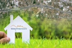 Κτηματολόγιο 2019: Πότε ξεκινά η υποβολή δηλώσεων ιδιοκτησίας;