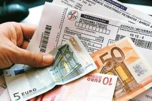 """ΔΕΗ: """"Σαφάρι"""" σε 890.000 οφειλέτες για 1 δις ευρώ!"""