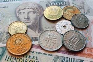 Αυτό το κέρμα από τις δραχμές μπορείς να πουλήσεις για 3.000 ευρώ στο διαδίκτυο!