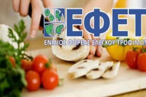 """""""Χορτοφάγοι - προσοχή! Μη τρώτε αυτό το συστατικό!"""" - Έκτακτη ανακοίνωση από τον ΕΦΕΤ!"""