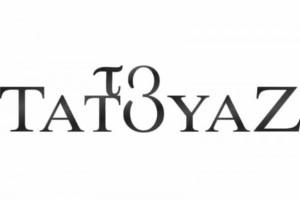 Το Τατουάζ: Ο επίλογος που θα συγκλονίσει! Tο τελευταίο δραματικό φινάλε!
