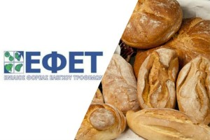 """""""Ψωμί - θάνατος! Μην το τρώτε"""" - Ο ΕΦΕΤ προειδοποιεί!"""
