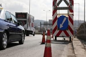 Κυκλοφοριακές ρυθμίσεις στην Εγνατία Οδό!