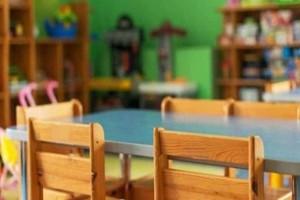 ΕΣΠΑ 2019: Ξεκίνησαν οι αιτήσεις  για τους παιδικούς σταθμούς!