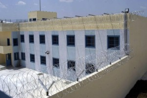 Κι άλλη επίθεση με drone στις φυλακές Τρικάλων!