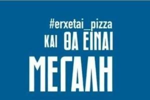 Σάλος με το hashtag ##erxetai_pizza γνωστής εταιρείας!