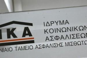 Ηράκλειο: Ήρθε το ΙΚΑ και ο εργοδότης της την έστειλε κρατητήριο για κλοπή!
