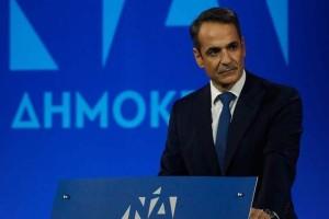 """Κυριάκος Μητσοτάκης: Η αξιοπιστία της Ελλάδας είναι το """"κλειδί"""" για το εξωτερικό!"""