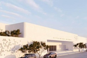 Μύκονος: Το νέο αεροδρόμιο με την εντυπωσιακή κυκλαδίτικη αρχιτεκτονική!