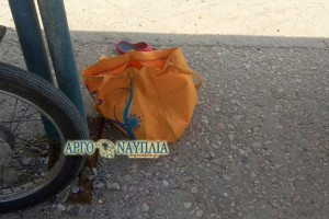 Συναγερμός στην Αργολίδα: Εξαφανίστηκε γυναίκα!