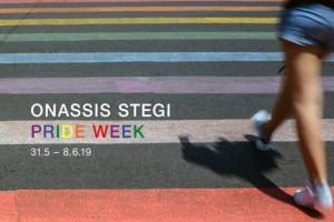 Οι δράσεις της Στέγης Ωνάση για το Pride!