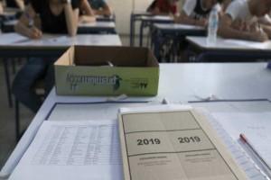 Πανελλήνιες 2019: Ποια είναι τα εξεταστικά κέντρα για τα ειδικά μαθήματα;