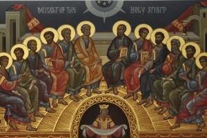 Τι γιορτάζουμε την Κυριακή της Πεντηκοστής;