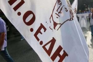 ΠΟΕΔΗΝ: Αναστολή της λειτουργίας του τμήματος υποδοχής βρεφών, στο Κέντρο Βρεφών «Η Μητέρα»