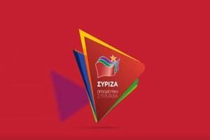 ΣΥΡΙΖΑ: Το νέο σποτ για τις εκλογές κυκλοφόρησε! (Video)