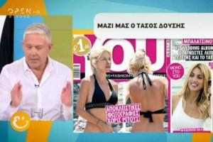 """Τάσος Δούσης: """"Η showbiz είναι μια βλαχοπαρέα που..."""" - H κριτική του για την ελληνική τηλεόραση!"""