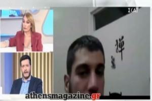 """""""Δεν είναι η φωνή του παιδιού μας"""" Ισχυρίζονται οι γονείς του Βαγγέλη Γιακουμάκη! (Video)"""