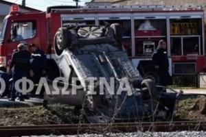 Φλώρινα: Σφοδρή σύγκρουση μεταξύ τρένου και ΙΧ!