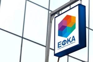 ΕΦΚΑ - ΟΠΕΚΑ: Μαύρη τρύπα 600 εκατ. ευρώ!