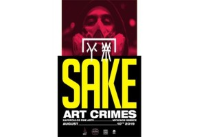 Ατομική έκθεση Sake Art Crimes