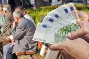 Συντάξεις Αυγούστου: Ξεκινούν οι πληρωμές για τους συνταξιούχους!