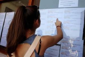 Πανελλήνιες 2019: Νέα  παράταση για τα μηχανογραφικά!