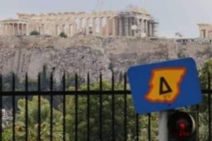 Σήμερα η τελευταία ημέρα του Δακτυλίου στην Αθήνα!