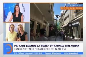 Σεισμός στην Αττική: Ήταν ή όχι ο κύριος τα 5,1 Ρίχτερ; Οι σεισμολόγοι προειδοποιούν!