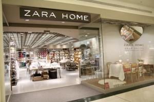 Zara home: Tα πιο στυλάτα διακοσμητικά για το σαλόνι που θα δώσουν άλλο αέρα στο χώρο σας!