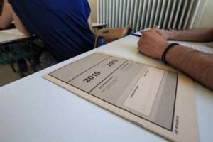 Πανελλήνιες 2019: Ανακοινώθηκαν οι βαθμοί των υποψηφίων για τα ΤΕΦΑΑ!