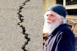"""""""Μετά τον σεισμό στην Αθήνα θα..."""": Ανατριχιαστική επιβεβαίωση της προφητείας του Άγιου Παΐσιου!"""