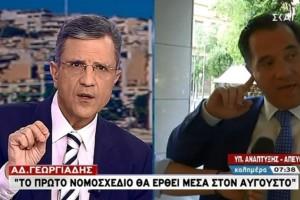 """Άδωνις Γεωργιάδης: """"Μέσα στον Αύγουστο οι ΚΥΑ για το Ελληνικό""""!"""