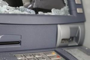 Πάτρα: Έκρηξη σε ATM!