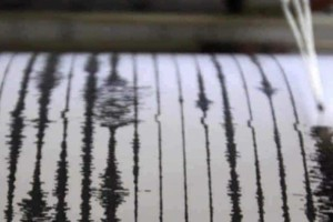 Σεισμός ταρακούνησε τη Ζάκυνθο!