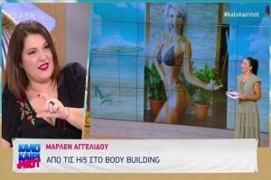 Αδιανόητο: Η Μαρλέν Αγγελίδου από τις Hi5 ασχολείται με το bodybuilding!