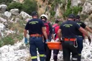 Κρήτη: Εικόνες από την ανάσυρση της νεκρής τουρίστριας σε φαράγγι!
