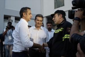 """Κυριάκος Μητσοτάκης: """"Πρώτο μέλημα είναι να προστατεύσουμε ζωές και περιουσίες!"""""""