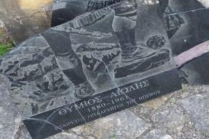 Αλβανία: Ανατίναξαν μνημείο ομογενή!