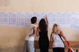 Πανελλαδικές 2019: Πώς διαμορφώνονται οι βάσεις;